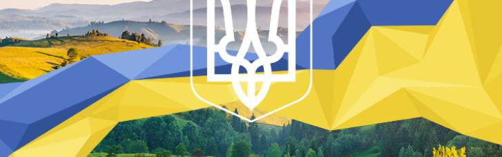 """Україна """"зробила ривок"""" у рейтингу сталого розвитку, обійшовши Росію (ІНФОГРАФІКА)"""
