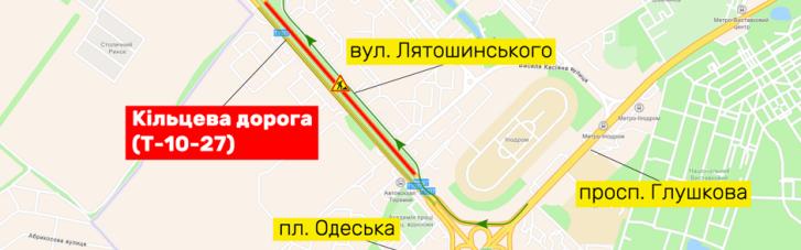 В Киеве на Окружной дороге до конца июня ограничат движение транспорта