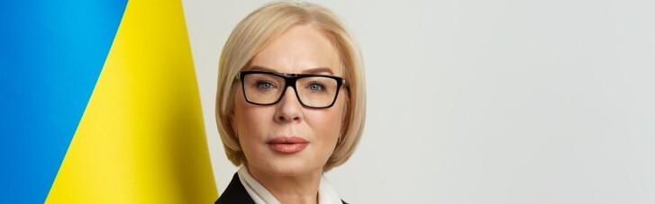 В Україні 77% пенсіонерів живуть за межею гуманітарної бідності, — Денісова