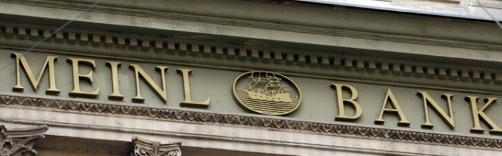 Сможет ли Деканоидзе «расколоть» Meinl Bank AG