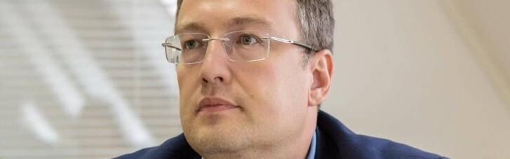 Геращенко запропонував заборонити проплачені мітинги