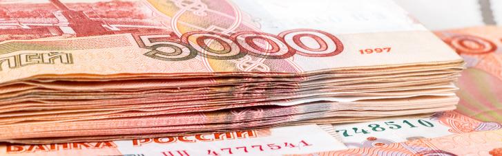 Как украсть триллион. На что уйдут деньги, которые Россия выделит ОРДЛО