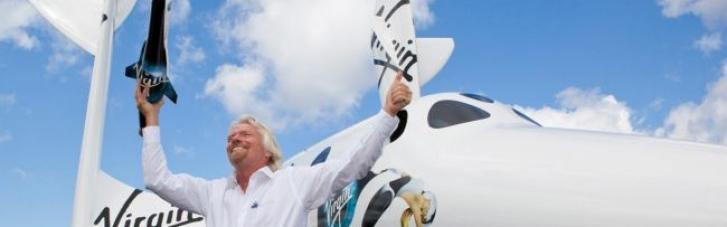 Брэнсон против Безоса: сегодня состоится первый в истории туристический полет в космос (ВИДЕО)