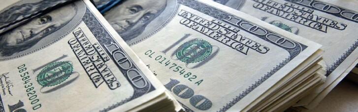Один з керівників Міграційної служби погорів на хабарі в $9 тисяч