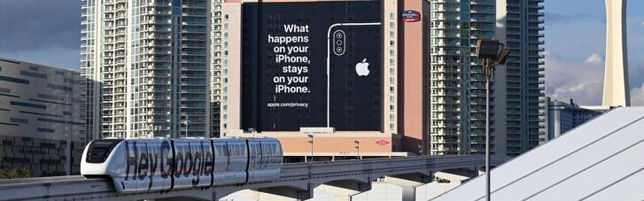 Товстий натяк Байдену. Як Google і Apple стануть воротарями на ринку Євросоюзу