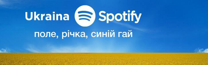"""Музыкальный сервис Spotify """"украинизировал"""" свою Android-версию"""