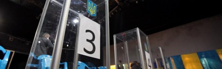 """""""Гуляющие"""" миллионы. Сколько украинцев не смогут проголосовать на выборах"""