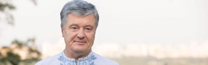 Порошенко у річницю Хрещення України-Русі: це був не лише вибір віри, але й вибір цивілізації
