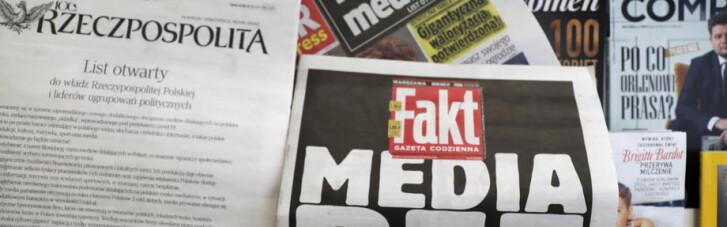 Заплатіть за свободу. Навіщо польська влада оголосила війну незалежним ЗМІ