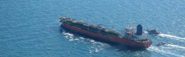 Захоплення південнокорейського танкера. Як Трамп допоміг Ірану натиснути на Байдена