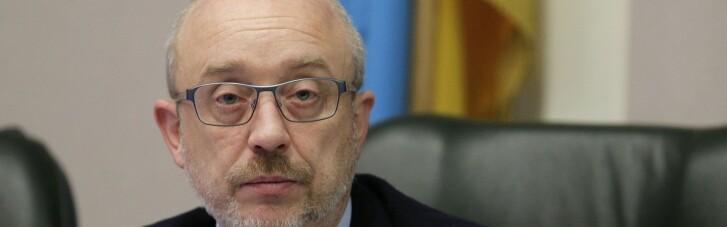 Можно и оккупантам: Резников заявил о готовности поставлять воду в Крым
