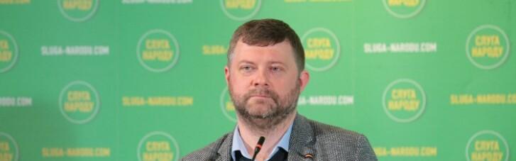 Корниенко выступает за создание ВСК для расследования контактов Медведчука с Сурковым