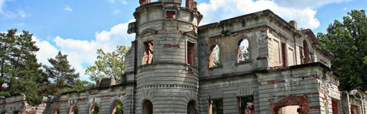 Украинцы против исторического наследия. Как уничтожают дворцы и замки