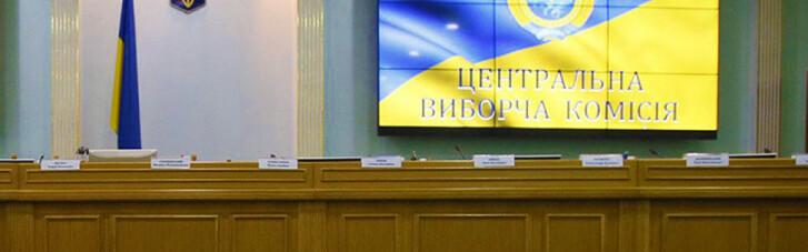 В ЦИК сказали, когда официально объявят итоги выборов на Прикарпатье