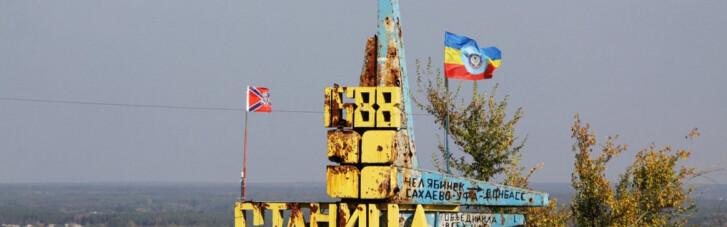 Кризисный менеджмент. Кто кого разводит в Станице Луганской