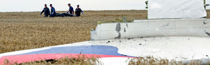 В МИД надеются, что руководство РФ удастся сделать подозреваемыми по делу МН17