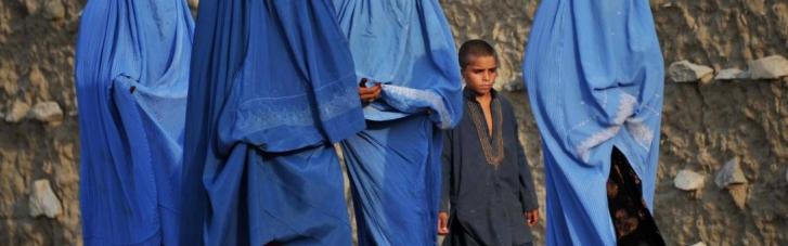 В Афганистане продолжаются протесты против нового правительства