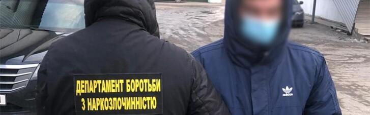 У Києві в наркодилера вилучили кокаїну на 400 тисяч гривень (ФОТО)