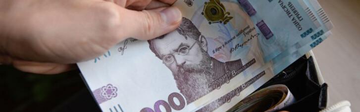 Незолота середина. Чому українці не помітили рекордного зростання зарплат