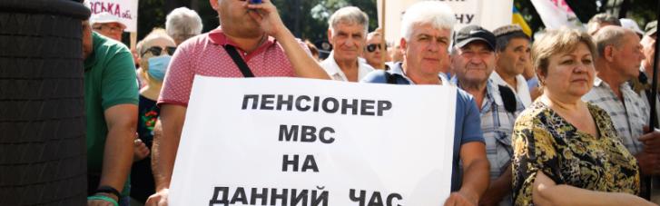 """Партія """"УДАР Віталія Кличка"""" підтримує вимоги ветеранів ЗСУ та МВС про перерахунок пенсій, - заява"""