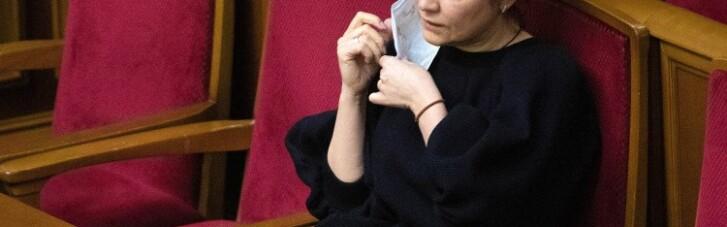 Справи Майдану: Венедіктову кличуть в Раду