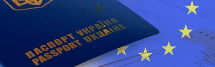 Безвиз с ЕС для украинцев будет заблокирован еще несколько месяцев