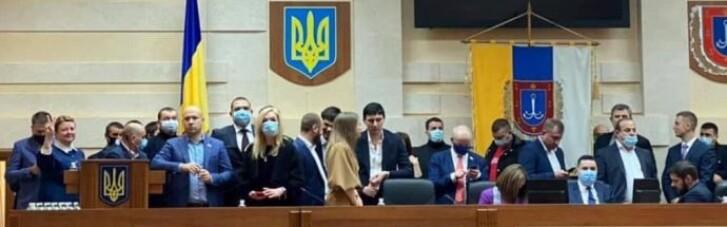 ОПЗЖ и партия Шария объединились ради блокирования Одесского облсовета (ВИДЕО)