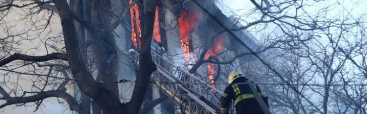 В Одессе произошел пожар в экономическом колледже, есть погибшие. Главное