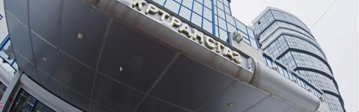 """Привіт з минулого століття. Чим загрожує """"Укртрансгазу"""" борг на 2,3 млрд грн"""