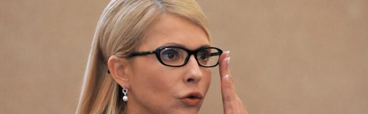 """""""Одни противоположности"""": в """"Слуге"""" припомнили Тимошенко оскорбления в адрес монобольшинства"""
