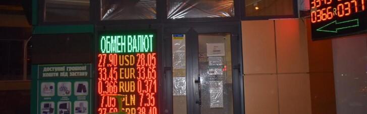 У Харкові чоловік пограбував обмінний пункт — забрав півтора мільйона готівки (ФОТО)