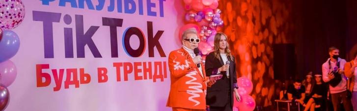 Поплавський відкрив у себе в університеті факультет Tik Tok (ФОТО)