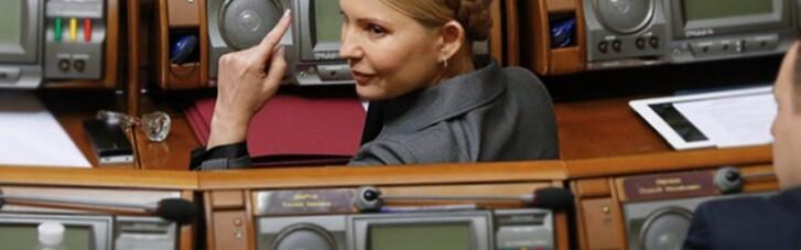 """Битва рейтингов. Когда Банковая начнет делать из Тимошенко """"хромую утку"""""""