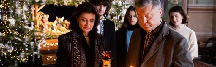 """""""Різдво – свято надії"""": Порошенко привітав християн східного обряду"""