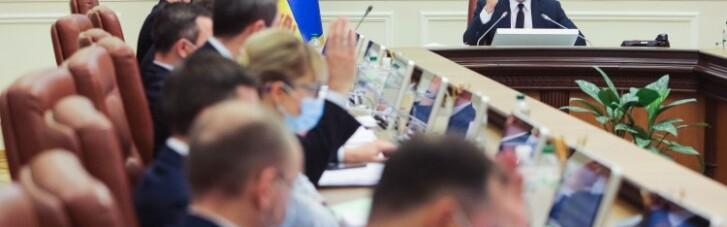 Кабмін запровадив штрафи за порушення самоізоляції (ДОКУМЕНТ)