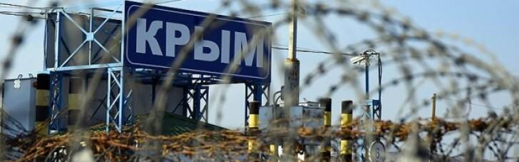 """Крымские оккупанты через """"суды"""" за год депортировали более 100 украинцев"""