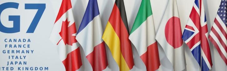 """В G7 требуют от Украины скорее разобраться с управлением """"Нафтогазом"""""""