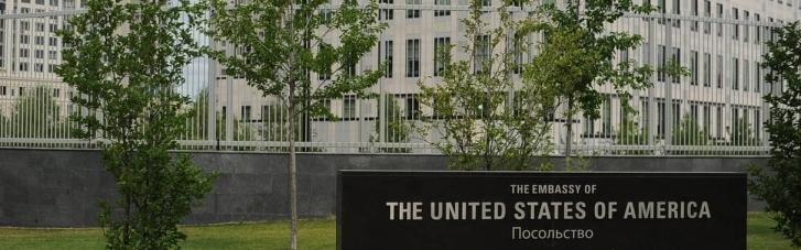 Обстріли на Донбасі: Посольство США в Україні стурбоване пошкодженнями інфраструктури