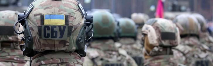 СБУ потренувалася відбивати атаку Росії на Україну