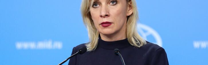 МЗС РФ відреагувало на висилку дипломатів з Чехії