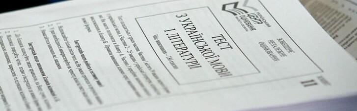Без ВНО по литературе. Разучатся ли школьники читать