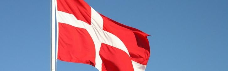 Україна і Данія уклали угоду про енергетичне партнерство