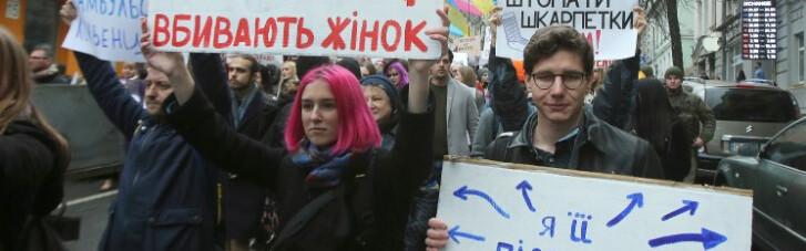 Назад в СССР. Почему депутаты не против насилия в семье