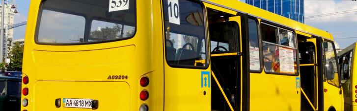 Багато водіїв пішли за власний рахунок або позвільнялися: перевізники розповіли про ситуацію з проїздом у маршрутках Києва