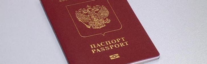 """Мешканці """"ДНР"""" жаліються, що їхні """"російські паспорти"""" недійсні"""
