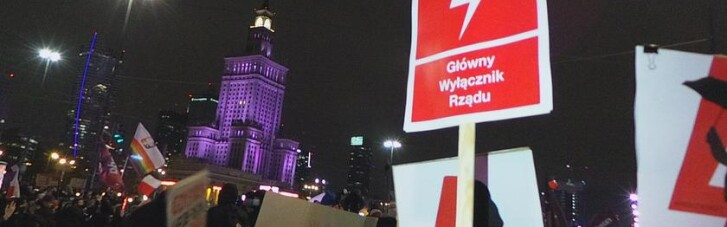 """""""Наше тело - наше дело"""": в Польше продолжаются протесты против почти полного запрета абортов (ФОТО, ВИДЕО)"""