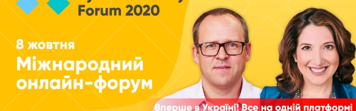 Рэнди Цукерберг на киевском форуме раскроет инновационные бизнес-тренды мира