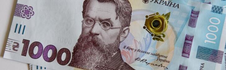 В Украине первый предприниматель получил кредит под 0%