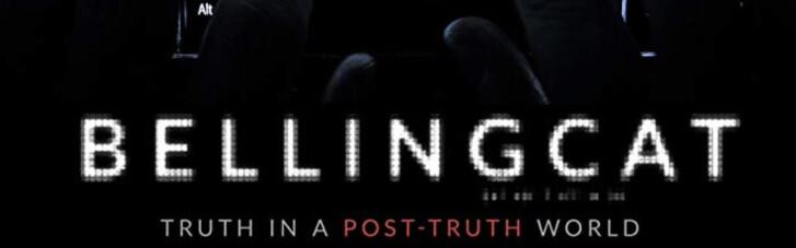 """Фільм Bellingcat про """"Вагнергейт"""" вийде 5 квітня, — Гордон"""