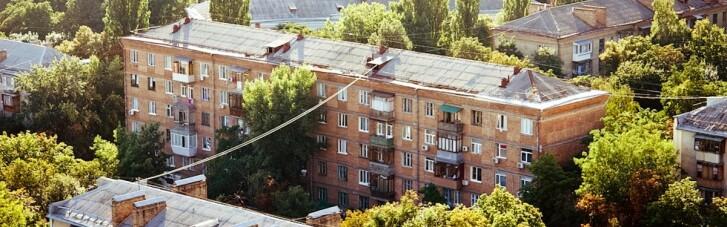 Семиэтажные хрущевки. Как в Киеве решили уплотнить жилую застройку